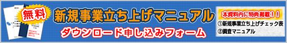 header_dl_manual201504