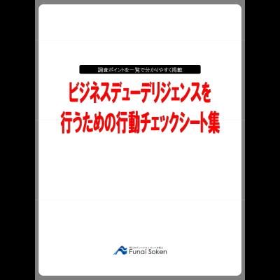 img_report03