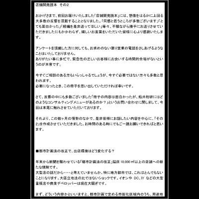 img_report05