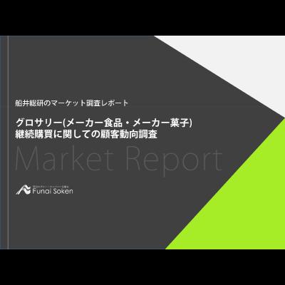 img_report04