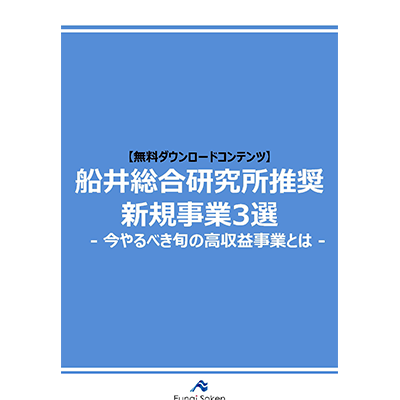 img_report190703_2.jpg