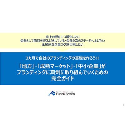 img_report190703_2