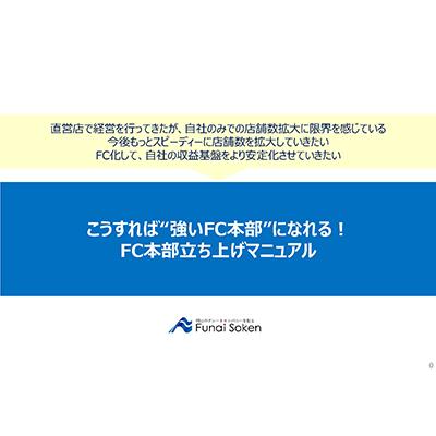 img_report190703_3